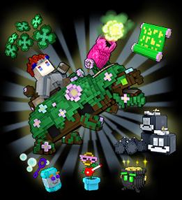 Botanical Blaster Pack (Trove – PC/PS4/XBOX)